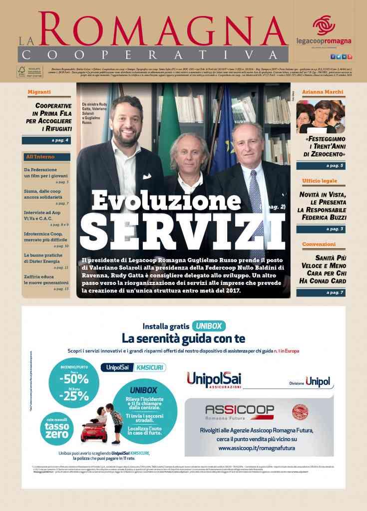 Evoluzione servizi: il nuovo numero della Romagna Cooperativa è online (10/2016)
